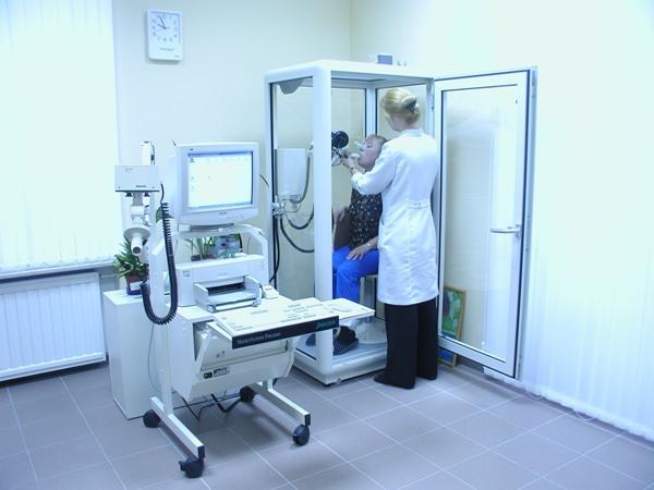 Официальный сайт оренбургской областной больницы
